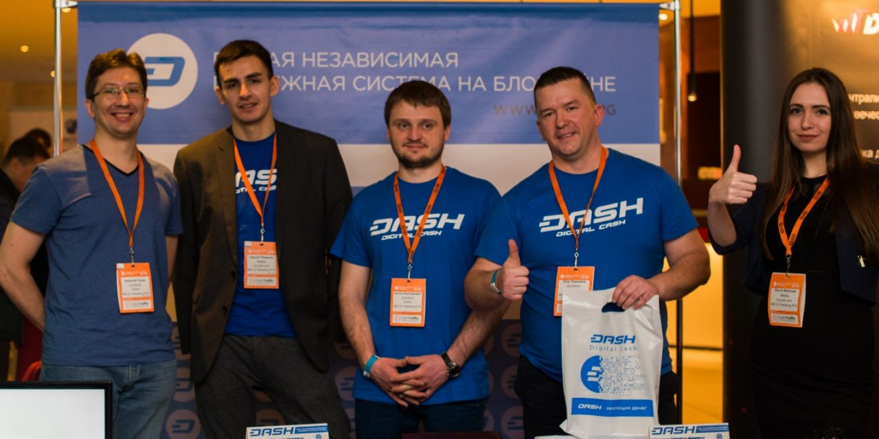 DASH at Blockchain Conference Saint Petersburg 2018