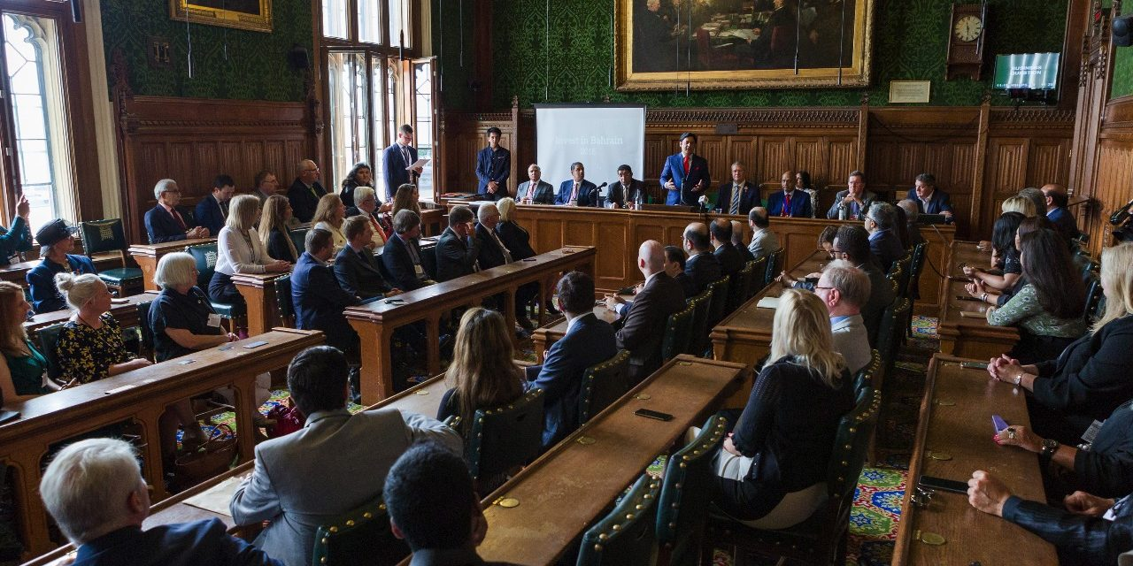 Blockchain speech at UK Houses of Parliament for Bahrain Opportunities Forum 2018