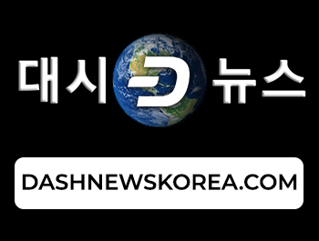 Dash News Korea Website